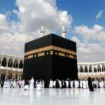 السعودية: إجراء جديد يسمح للمُعتمرين بزيارة أيّة مدينة في المملكة