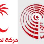 منها إبعاد حافظ: الحرة تضع شروطها للتحالف مع نداء تونس