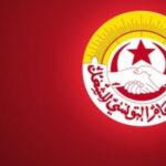 اتحاد الشغل: الحكومة وقّعت اتّفاق الزيادة رغم تعهّداتها مع النقد الدولي