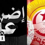 استعدادا للاضراب: اتحاد الشغل ينشر روزنامة اجتماعات الهيئات الإدارية