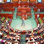 تنطلق اليوم: جدول أعمال 3 جلسات عامّة بالبرلمان