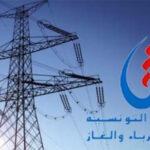 دون سابق إعلام: الستاغ ترفع في فاتورة الكهرباء بأكثر من 13%