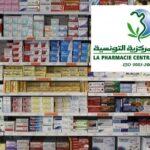 وزارة الصحة: تسديد نصف ديون الصيدلية المركزية للمخابر الأجنبية