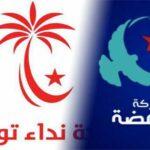 """نداء تونس: التّوافق مع النّهضة """"يُعتبر منتهيا"""""""
