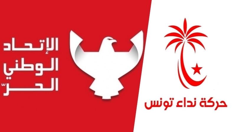 ادماج حزب الوطني الحر في حزب حركة نداء تونس