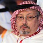 السعودية تُعلن رسميا مقتل خاشقجي وتوقف 18 شخصا