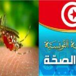 سيديبوزيد: الاشتباه في إصابة ثانية بحمّى غرب النّيل