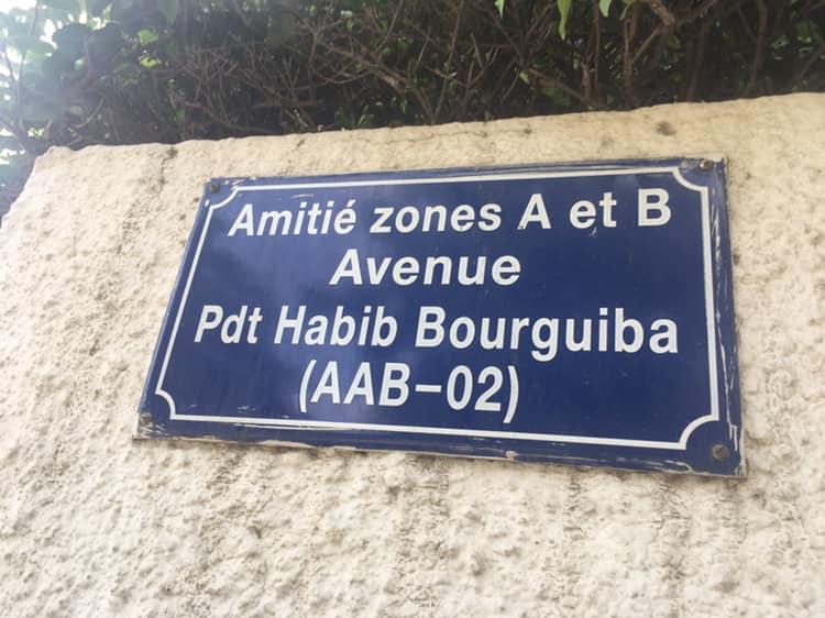 صورة اليوم: الزعيم بورقيبة في داكار