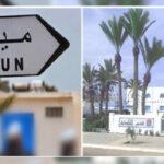 تتويج بلدية جربة ميدون بالجائزة الأولى في مسابقة دولية