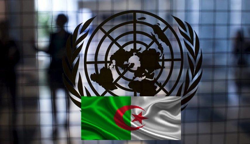 الأمم المتحدة تحذّر الجزائر من اعتداءات إرهابية