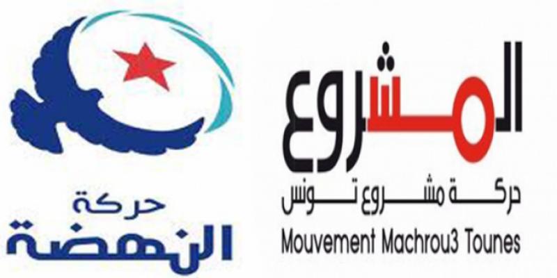 فاطمة المسدّي تتّهم مشروع تونس بالاصطفاف إلى جانب النهضة