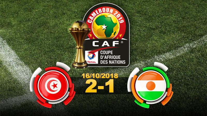 """ثنائية شواط تؤهل تونس رسميا إلى """"كان"""" الكاميرون"""