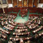 البرلمان: تعطيل متواصل في ملفي المحكمة الدستورية وهيئة الانتخابات