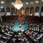 البرلمان ينشر ترتيب الكتل.. النّهضة تواصل الصدارة