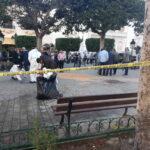الدّاخلية: إيقاف 4 أشخاص مجّدوا العملية الإرهابية