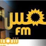"""العاملون بإذاعة """"شمس"""" في وقفة إحتجاجية بالقصبة"""