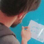 """جبنيانة: تلاميذ يُطلقون حملة """"تلميذ أمني"""""""