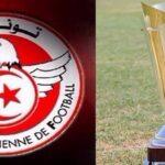 تعيينات حكام الدور التمهيدي الأول لكأس تونس