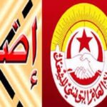 اتحاد الشغل بقبلي: التزام كلّي بإنجاح الإضراب العام