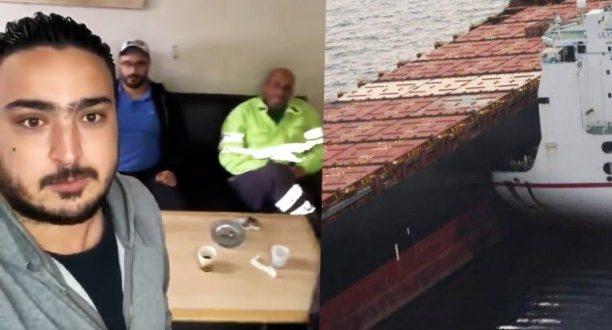 """بتهمة """"الإضرار بصورة الدّولة"""": التحقيق مع 3 أفراد من طاقم """"أوليس"""""""