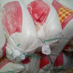 أريانة: حجز 3.5 أطنان من السميد المدعّم