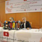 وثيقة/ هيئة الدفاع عن بلعيد والبراهمي تكشف عن اقتراح ببعث لجنة أمنية بالنهضة