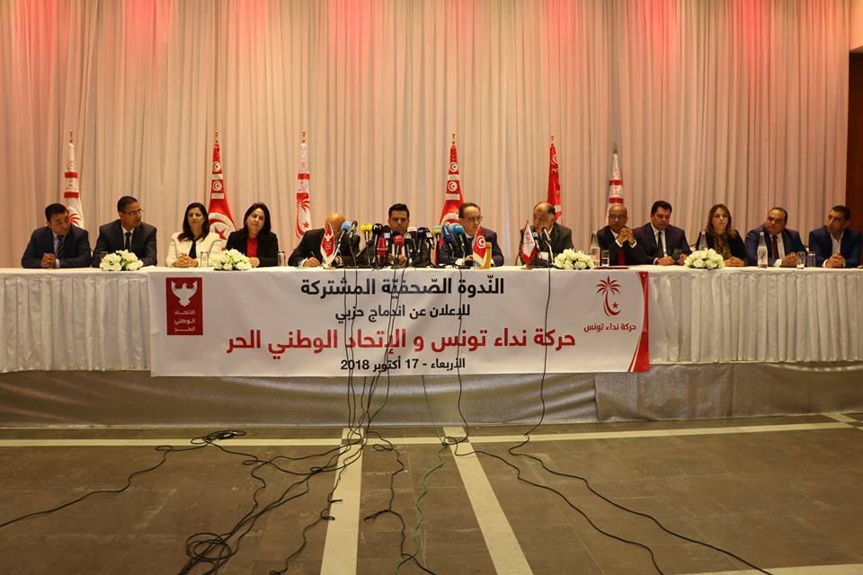 سليم الرياحي ثالث أمين عام لنداء تونس