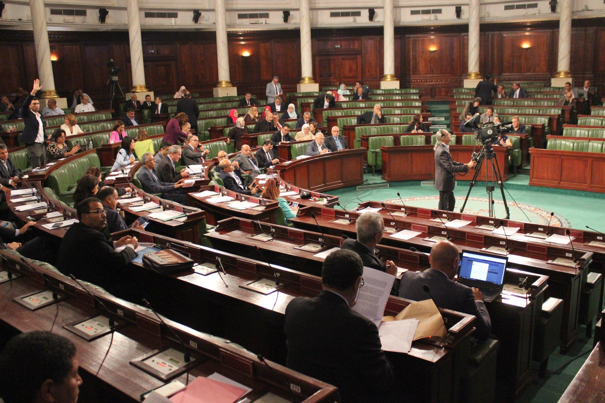 التركيبة الجديدة لمكتب مجلس نواب الشعب