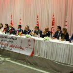بالأسماء: تركيبة الديوان السياسي لنداء تونس