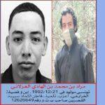 ذبح الشهيدين الغزلاني والسّلطاني: هوية إرهابي قُضي عليه اليوم بسبيبة