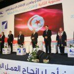 """ستُضمّنها ببرنامجها الانتخابي: النّهضة تُعدّ """"رؤية اقتصادية"""" لتونس 2030"""