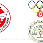 اللجنة الوطنية الأولمبية تدعو إلى وضع حد لتجاوزات الجامعة التونسية لكرة القدم