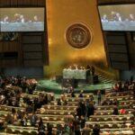 خطأ تقنيّ يكشـف أسرار الأمم المتحدة !