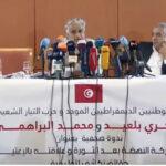 هل رفضت الجزائر تنظيم ندوة هيئة الدفاع عن بلعيد والبراهمي بأراضيها؟