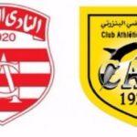 """النادي الافريقي يشرع في بيع تذاكر مباراة الـ""""CAB"""""""