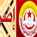 اتحاد الشغل ينطلق في الحشد للإضراب العام بالوظيفة العمومية