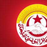 اتحاد الشّغل يُلوّح بإضراب عام في العاصمة