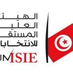 هيئة الانتخابات: لجنة الترشحات تنهي الفرز الإداري