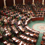 صادق عليها البرلمان بأغلبية مُطلقة: صلاحيات وتركيبة هيئة حقوق الإنسان