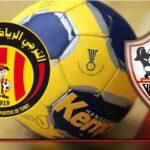 الترجي يفوز وديا على الزمالك المصري