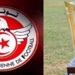 نتائج قرعة الدور التمهيدي الأول لكأس تونس