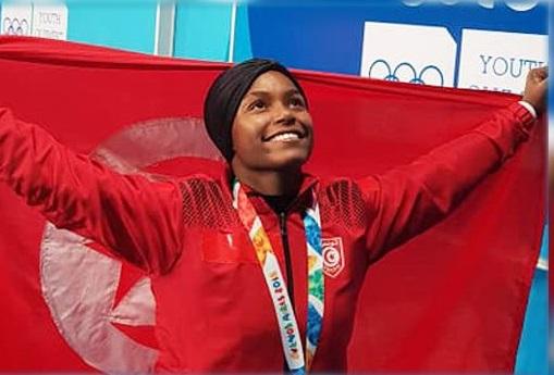 غفران بالخير تهدي تونس أوّل ذهبية في أولمبياد الشباب