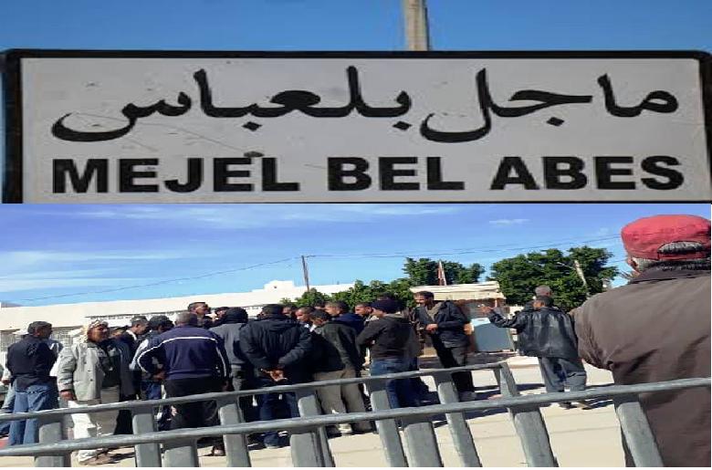ماجل بلعباس: محتجون يُطالبون برحيل المعتمد