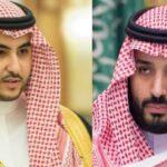 """""""لوفيغارو"""" : اجتماع سرّي في السعودية لاختيار وليّ لولي العهد"""