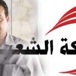زهير المغزاوي: انتخابات 2019 ستشهد عزوفا كبيرا عن الاقتراع