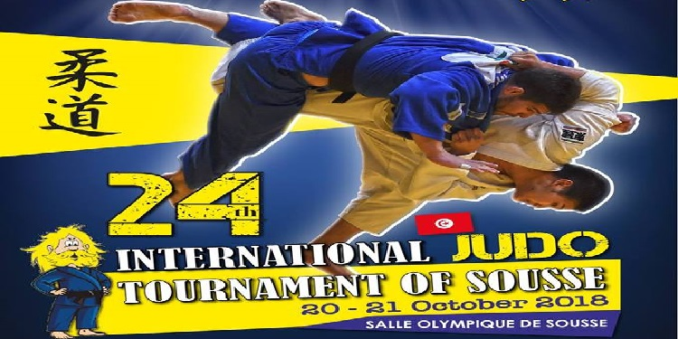 انطلاق فعاليات دورة مدينة سوسة الدولية للجودو