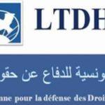 رابطة حقوق الإنسان تُطالب بردّ فوري على معطيات هيئة الدّفاع عن بلعيد والبراهمي