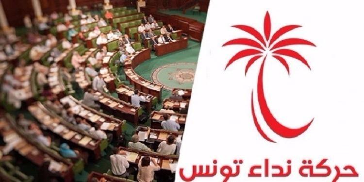 اتهموا سفيان طوبال : 4 استقالات جديدة من كتلة نداء تونس