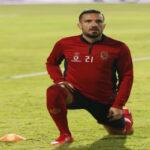 الأهلي المصري يكشف عن مدّة غياب علي معلول