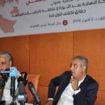 قضية بلعيد والبراهمي: هل مُنعت هيئة الدفاع من ايداع شكاية بالمحكمة العسكرية ؟